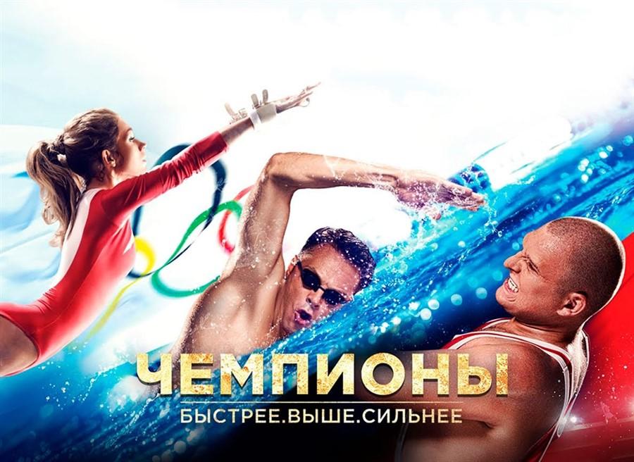 Фільми про спорт – 15 кращих спортивних кінострічок
